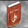 Açıklamalı Kur'an-ı Kerim Meali (Kur'an Nuru)